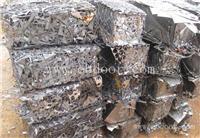 广州白云区铝合金回收公司