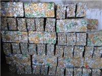 黄埔区废铝回收厂家可靠
