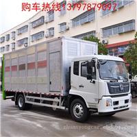 东风天锦5米畜禽运输车