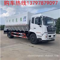 国六东风天锦电动散装饲料运输车