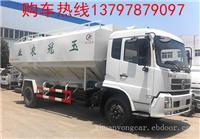 东风天锦12吨(20方)散装饲料车