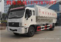 福田康瑞12吨(20-22方)散装饲料车