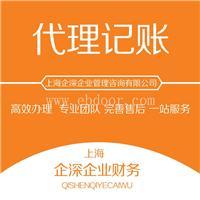 青岛碳酸钙-苏州良德创新粉体销售-超细碳酸钙