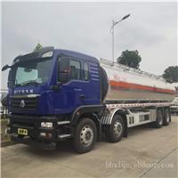 重汽汕德卡31.4方油罐车(30吨油罐车)