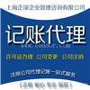 江苏碳酸钙-良德创新碳酸钙供应商-碳酸钙厂家
