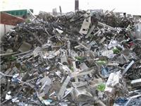 海珠区附近废铝回收电话