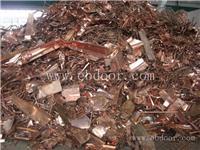 番禺区钟村镇废铜回收上门收购
