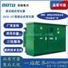 美式箱变 变压器 箱式变电站 箱变 欧式箱变 箱式变压器