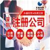 深圳代理报关退税