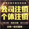 深圳出口退税电话