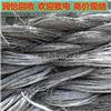 废铝回收 黄埔区废铝回收公司