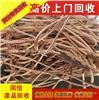 深圳二手电缆回收