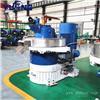 生物质成型设备 生物质压制设备厂家