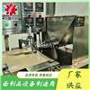 圆单饼机厂家价格 全自动烙馍成型机 单饼机厂家销售