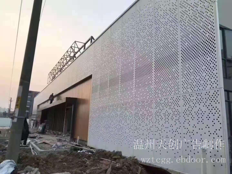 温州/店面/装修/装潢