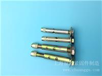 上海-碳钢/不锈钢 六角套管胀栓批发