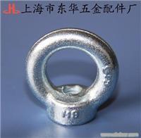 M8碳钢吊环螺母