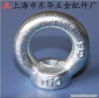 碳钢吊环螺母