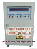 变频电源上海 60HZ 变频电源