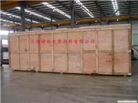 上海木包装箱价格/上海闵行木包装箱提供