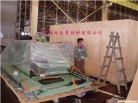 上海闵行出口木包装箱/闵行出口木包装箱厂家