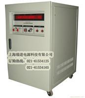 变频电源上海 首选瑞进电源