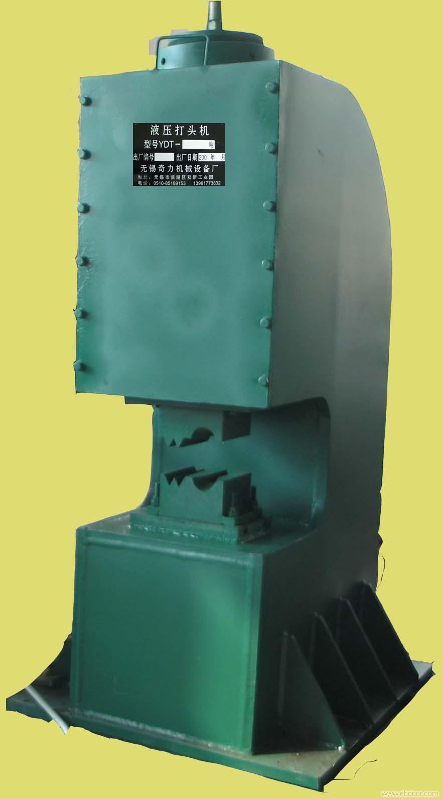 供应液压打头机图片