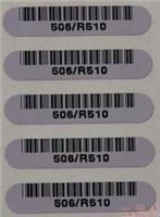 耐高温标签材料