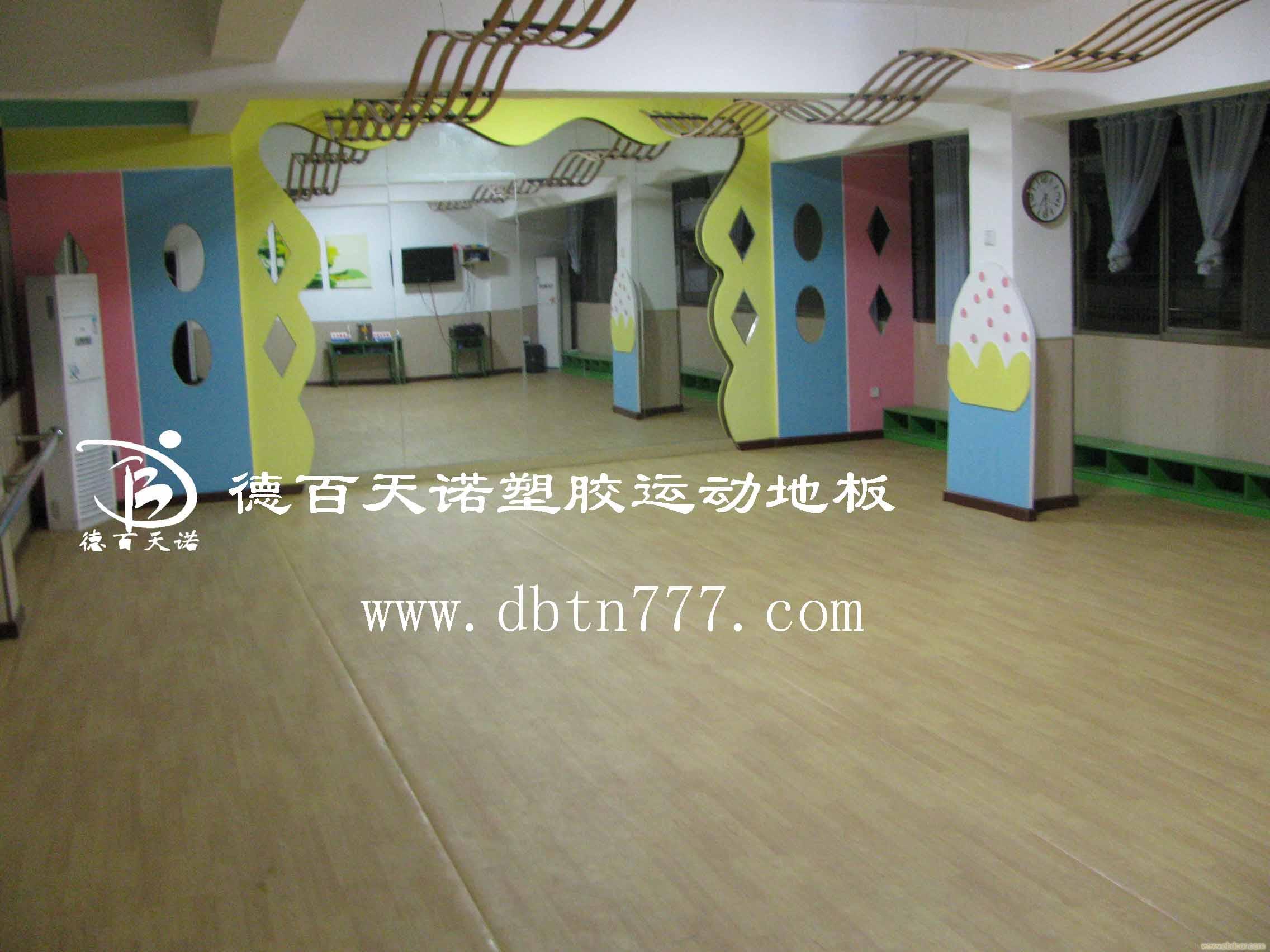 幼儿园pvc塑胶地板价格/德百天诺pvc塑胶运动地板8