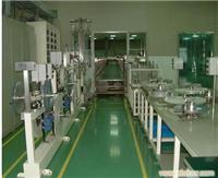 上海卷到卷连续电镀生产线 供应卷到卷连续电镀生产线