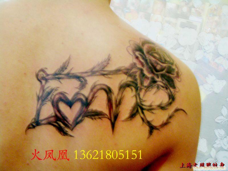 玫瑰纹身图片2