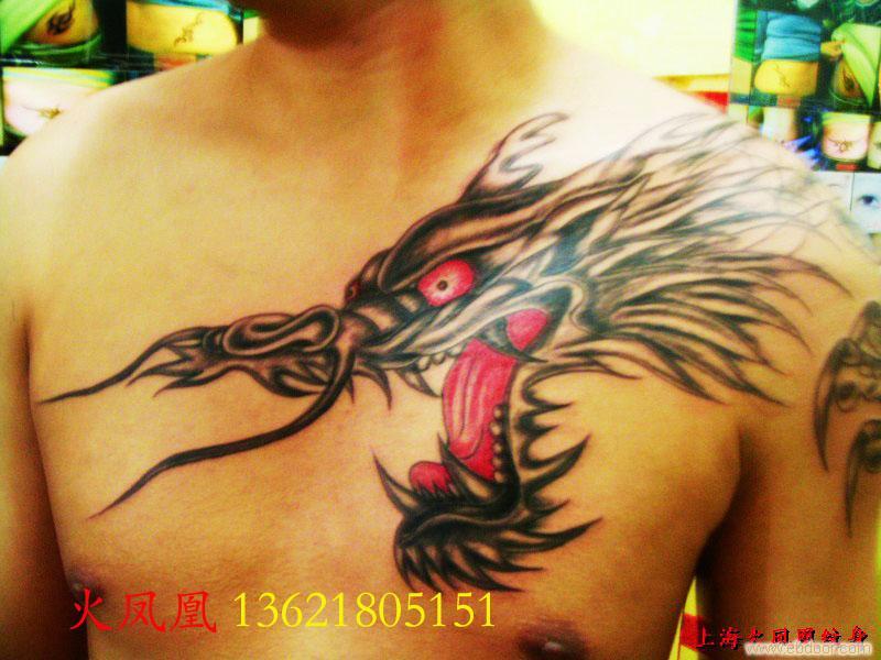 清洗纹身 背部纹身 胸部纹身
