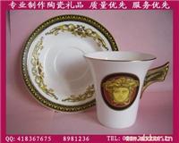 上海专业定做骨瓷咖啡杯/咖啡杯碟