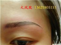 上海绣眉-洗眼线