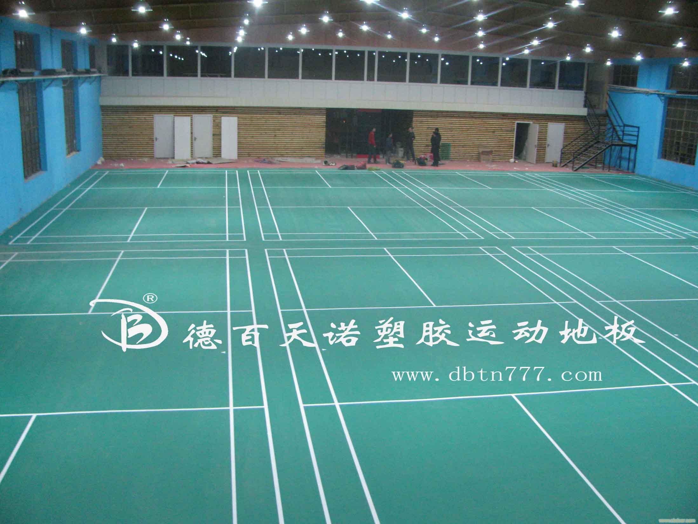 台州PVC塑胶运动地板维护与保养 PVC塑胶地板