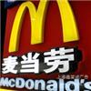 吸塑发光字、上海吸塑发光字制作、上海广告公司、上海广告公司