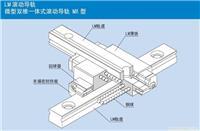 THK直线导轨供应商家 MX系列