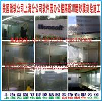 上海磨砂贴膜制作商-上海磨砂贴膜厂