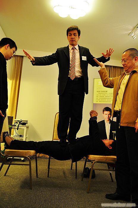 上海催眠心理咨询