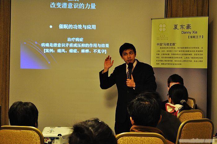 上海催眠治疗