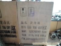 供应上海大众汽车配件