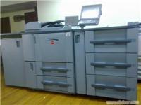 柯美1050黑白复印机