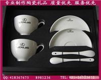 上海咖啡杯碟制作/陶瓷咖啡杯碟加工/商务骨瓷咖啡杯/高档咖啡杯碟套装—上海玖瓷实业公司