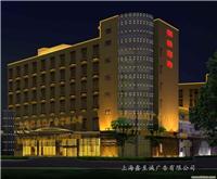 上海灯光工程制作/上海夜景照明设计/上海照明设计公司/上海建筑照明制作公司