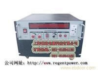 调频电源 调压电源 稳压电源 稳频电源 10KVA变频电源