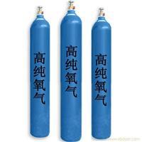 上海氧气供应商