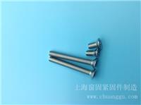 不锈钢/碳钢机钉1
