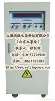 北京生产变频电源厂家