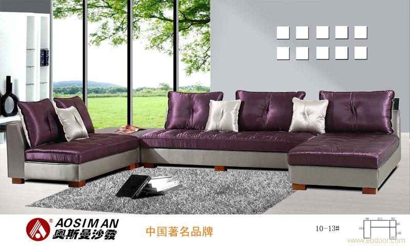 全国知名沙发品牌 新款布艺沙发