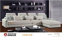 布艺沙发型号|四川布艺沙发|成都布艺沙发